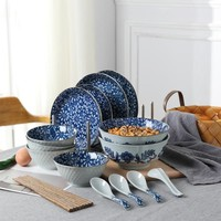 Japanese-style Household Bowl Dishes Western Dishes Combination 18 Pieces Ceramic Tableware Set Hand Painted Ceramic
