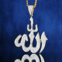 Men's Iced Out Religious Allah Pendant Free Box Chain