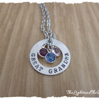 Personalized Hand Stamped Necklace can be personalized to read Mother, Mommy, Mom, Grandma, Grandmother, Great Grandmother - gift for her