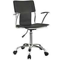 Black Studio Office Chair