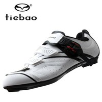 Tiebao Cycling Shoes For Men Sapatilha Ciclismo zapatillas deportivas hombre off road bicycle sneakers men racing bicycle shoes