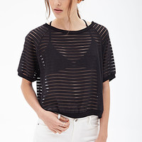 FOREVER 21 Boxy Shadow Striped Top Black