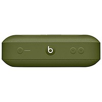 Beats Pill+ Speaker - Neighborhood Collection - Turf Green