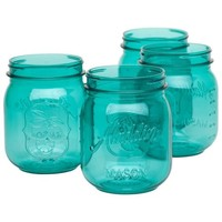 Aladdin Classic Mason Cups 16oz, Mint Condition (pack of 4) - Walmart.com