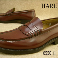 japan loafers - Google Search