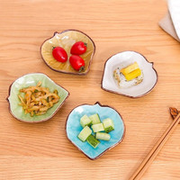 Leaf Dipping Plate