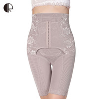 New Sexy Beauty Slimming Pants Women Butt Lifter Hot Body Shaper Control Panties Underwear Panty M~XXXLFree Shipping AC053