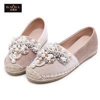 loafer Round Toe Pearl Hemp Shoes