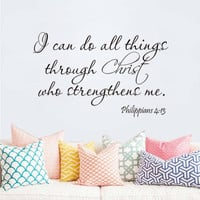 I can do all things through Christ Bible Quote Removable Vinyl Wall Stickers