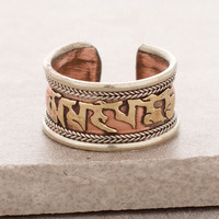 Om Mani Padme Hum Copper and Brass Ring