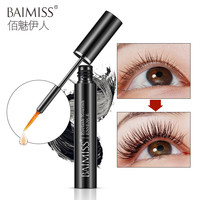 BAIMISS Eyelash Growth Serum (6ml) Makeup Eyelash Growth & Eyebrow Treatments Liquid Serum Enhancer Eye Lash Longer Thicker