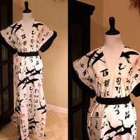 Vintage 1990's Asian Print Belted Maxi Dress + Slit Sides + SMALL