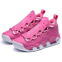 "Nike Air More Money Uptempo QS ""Pink White"" Sneakers - Best Deal Online"