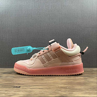 Elaine Adidas Forum Low Bad Bunny Pink Easter Egg Sneaker