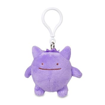 Ditto as Gengar Plush Keychain