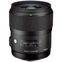 35mm f/1.4 DG HSM Lens for Canon DSLR Cameras