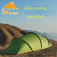 3F UL GEAR Outdoor Camping Tunnel Ultralight Tent 15D Silicon Coating 2 Person Naturehike Cycling Tourist Large Winter tents