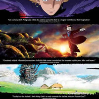 Howl's Moving Castle Movie Poster 11x17