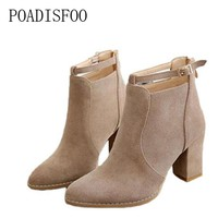 POADISFOO women Boots Pointed Toe Zip Square rough heel Boots High heel women's Shoes Ankle Martin boots .XL-58