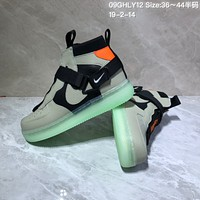 DCCK N1012 Nike Air Force 1 Mid Luminous high-top skate shoes Green