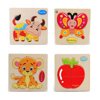 Baby Wooden Animals Transports Puzzle Children's Mental Educational Development Toys Kids Boys Girls Cartoon Gifts
