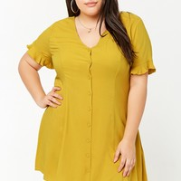 Plus Size Button-Front Shift Dress