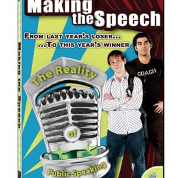 Making the Speech DVD: Conquer your Fear of Public Speaking