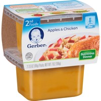Gerber 2nd Foods Apples & Chicken Nutritious Dinner, 3.5 oz, 2 count - Walmart.com