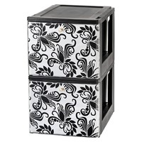 Iris Letter Size Stacking File Drawer W Design Set of 2 - Black