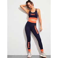 SHEIN Letter Graphic Racer Back Sports Bra & Leggings Set