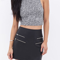 Zippered Faux Leather Skirt