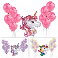 Unicorn Balloons Party Decoration Set |  Purple and Pink Unicorn Party Theme | Unicorn Theme | Girls Birthday Party |Unicorn Foil Balloon