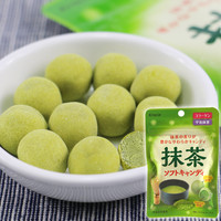 Japan Imported Green Tea Matcha Chewing Gum