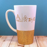 Always // Coffee Cup // Harry Potter // Coffee Mug // Gift For Him // Gift For Her // Reading // Fandom // Book Lover // Nerd Gift // Potter