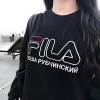 FILA Fashion Casual Long Sleeve Sweater Pullover Sweatshirt G-A-ADNKPFD-XBW