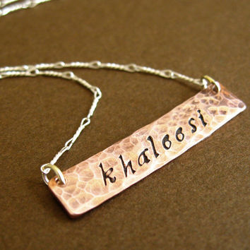 Game of Thrones Khaleesi Necklace in copper and sterling silver