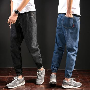 Slim Korean Summer Men Fashion Plus Size Pants Jeans [41312059411]