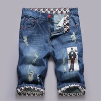 Men Summer Pants Korean Denim Jeans [6528424323]