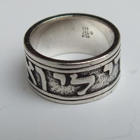 Asian Oriental Design and Symbols Solid Band Silver Ring, Size 6, Vintage Ladies Sterling Precious Metal Jewelry, Free Shipping in USA