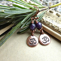 Ohm copper charms and Amethyst purple gemstone earrings. Yoga. Small handmade jewellery, jewelry. Fashion, accessories, copper earrings.