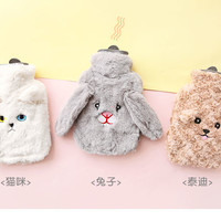 Buy Cute Essentials Cartoon Embroidered Hot Water Bag | YesStyle