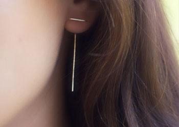 Image of Spiked Bar Earrings
