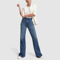 Reece Mid-Rise Flare Jeans