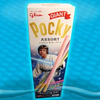 Japan Glico Giant STAR WARS POCKY 3 Flavor - LUKE Japanese Candy cookie stick