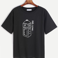 Black Bottle And Character Print T-shirt