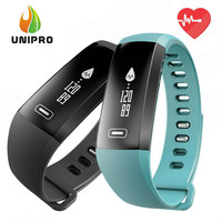 Makibes M2S Smart Band Heart Rate Blood Pressure Pulse Meter Bracelet Fitness Watch Smartband for iOS Android PK Fitbits ID107