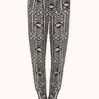FOREVER 21 Paisley Pop Woven Trousers