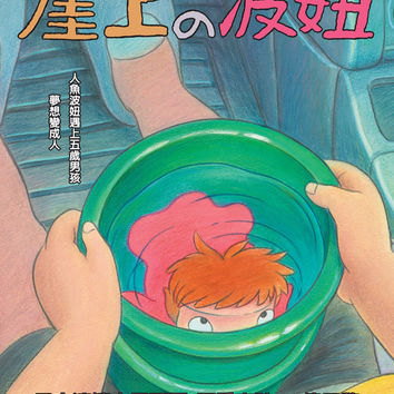 Ponyo on the Cliff (Thai) 27x40 Movie Poster (2008)