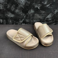 Yeezy Season 7 Slide Gold