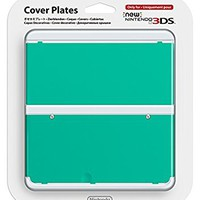 Nintendo 3DS Cover Plates No. 036 [Japan Import]